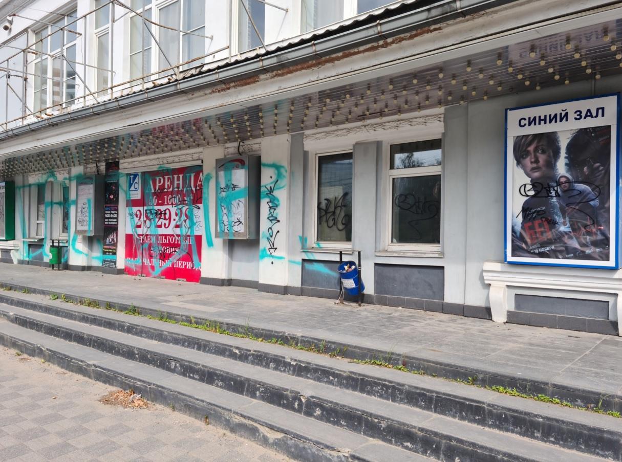 В Ярославле оштрафовали владельца здания бывшего кинотеатра «Родина»