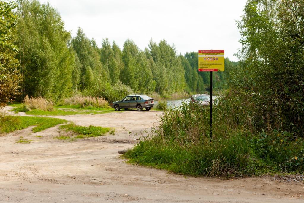 Миллион рублей штрафов выписали нарушителям режима в памятниках природы Ярославской области