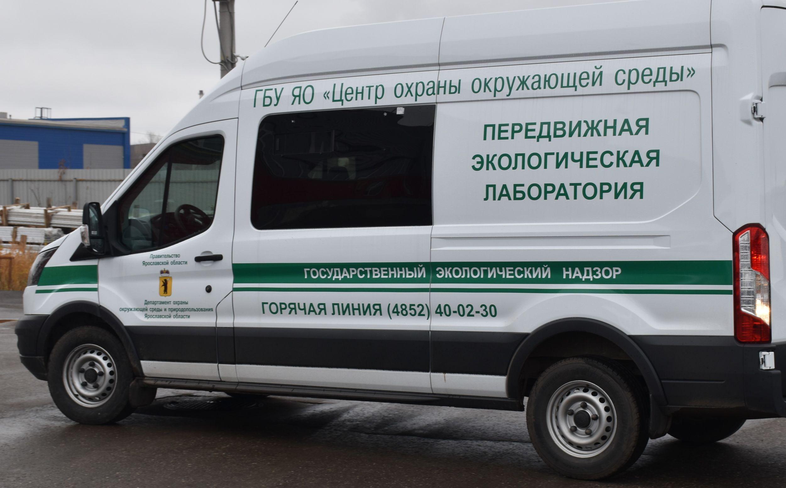 Под Ярославлем проводят проверку по факту выбросов черного дыма от асфальтобетонного завода