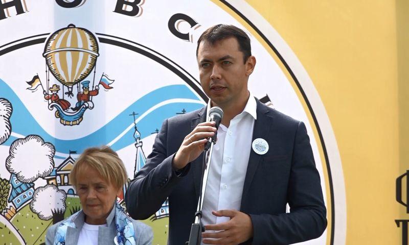 В левобережном Тутаеве прошел творческий фестиваль «Романовские каникулы»