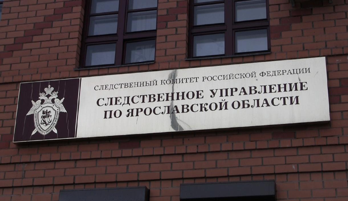 Следственный комитет РФ проверит лагерь, где с детьми работали сотрудники с коронавирусом