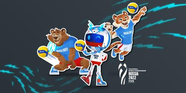В центре Ярославля установят часы с обратным отсчетом до старта чемпионата мира по волейболу