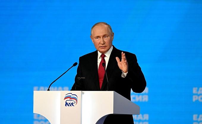 Современные комфортные условия являются важнейшим условием для жизни россиян – Путин