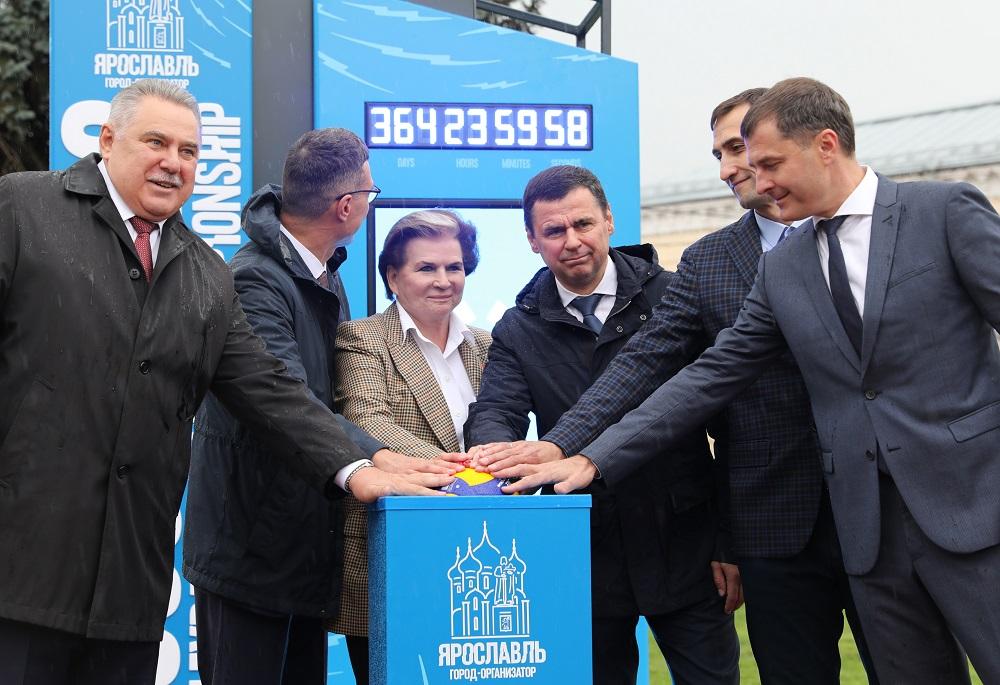 В Ярославле запустили часы обратного отсчета до чемпионата мира по волейболу