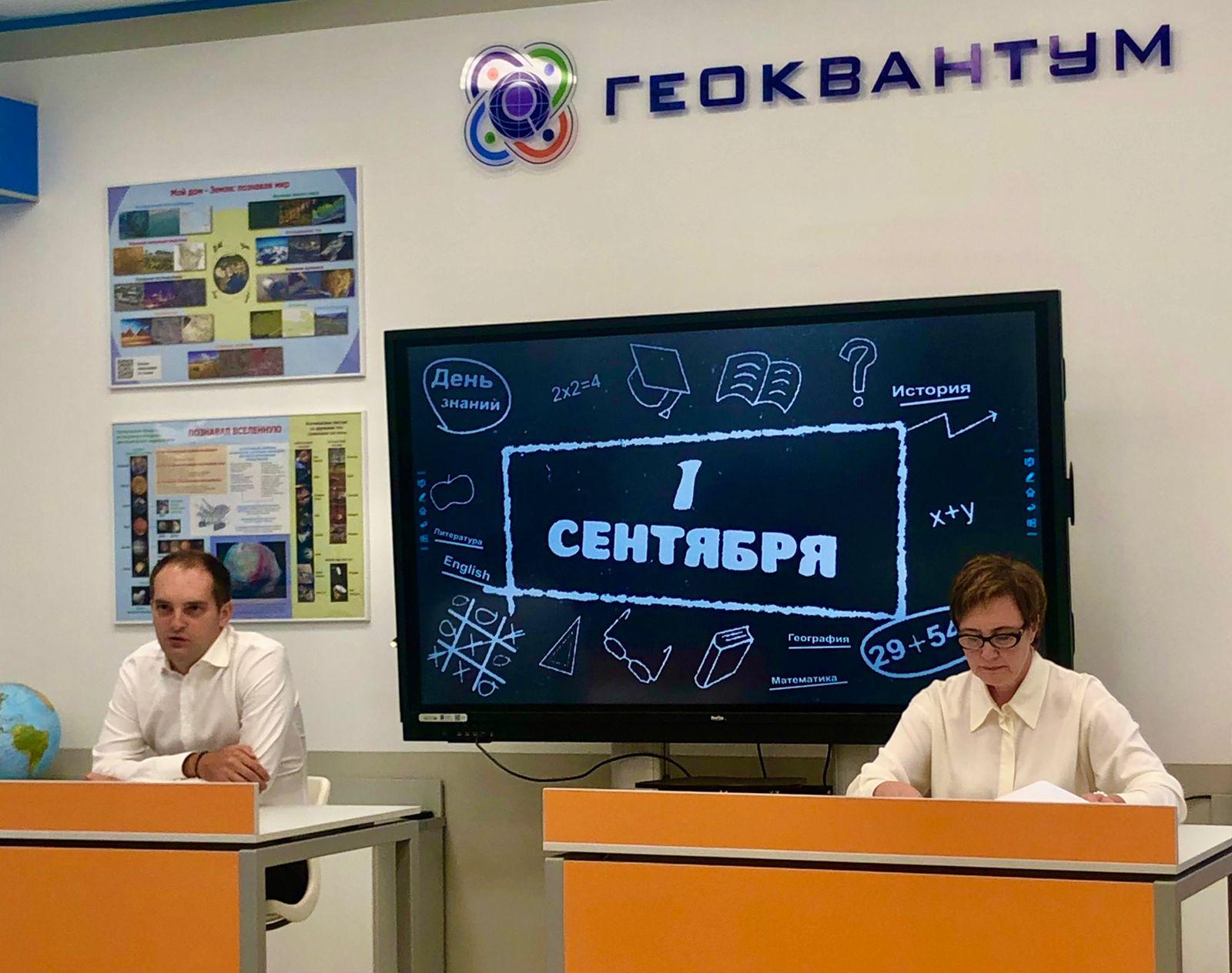 Вакцинацию против коронавируса прошли 64 процента работников сферы образования в Ярославской области