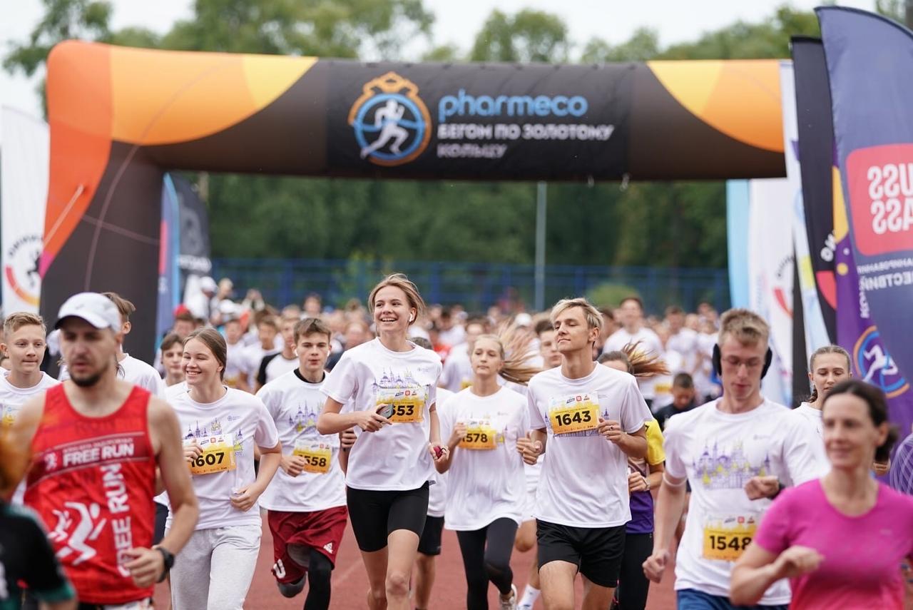 Полумарафон «Ростов Великий» завершил летнюю серию забегов проекта «Фармэко – Бегом по Золотому кольцу»