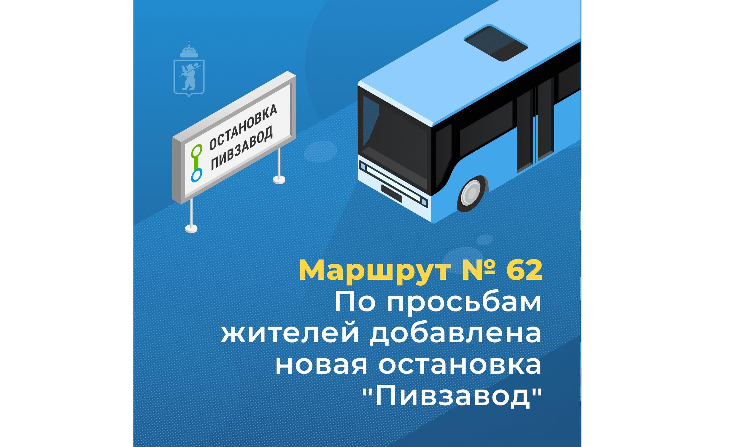 В Ярославле на двух маршрутах пустили автобусы большей вместимости