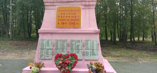 В деревне Борисовской благоустроена территория у мемориала в честь погибших в годы Великой Отечественной войны