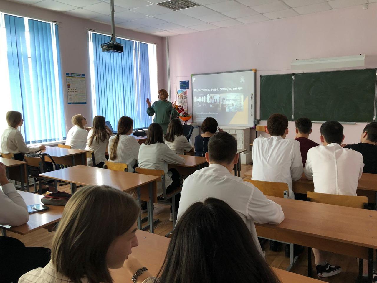 Опорные школы педуниверситета присоединились к всероссийскому марафону научных идей