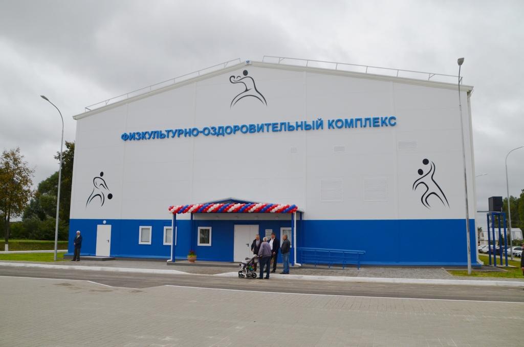 Новый ФОК под Ярославлем открыли в рамках международного спортивного форума