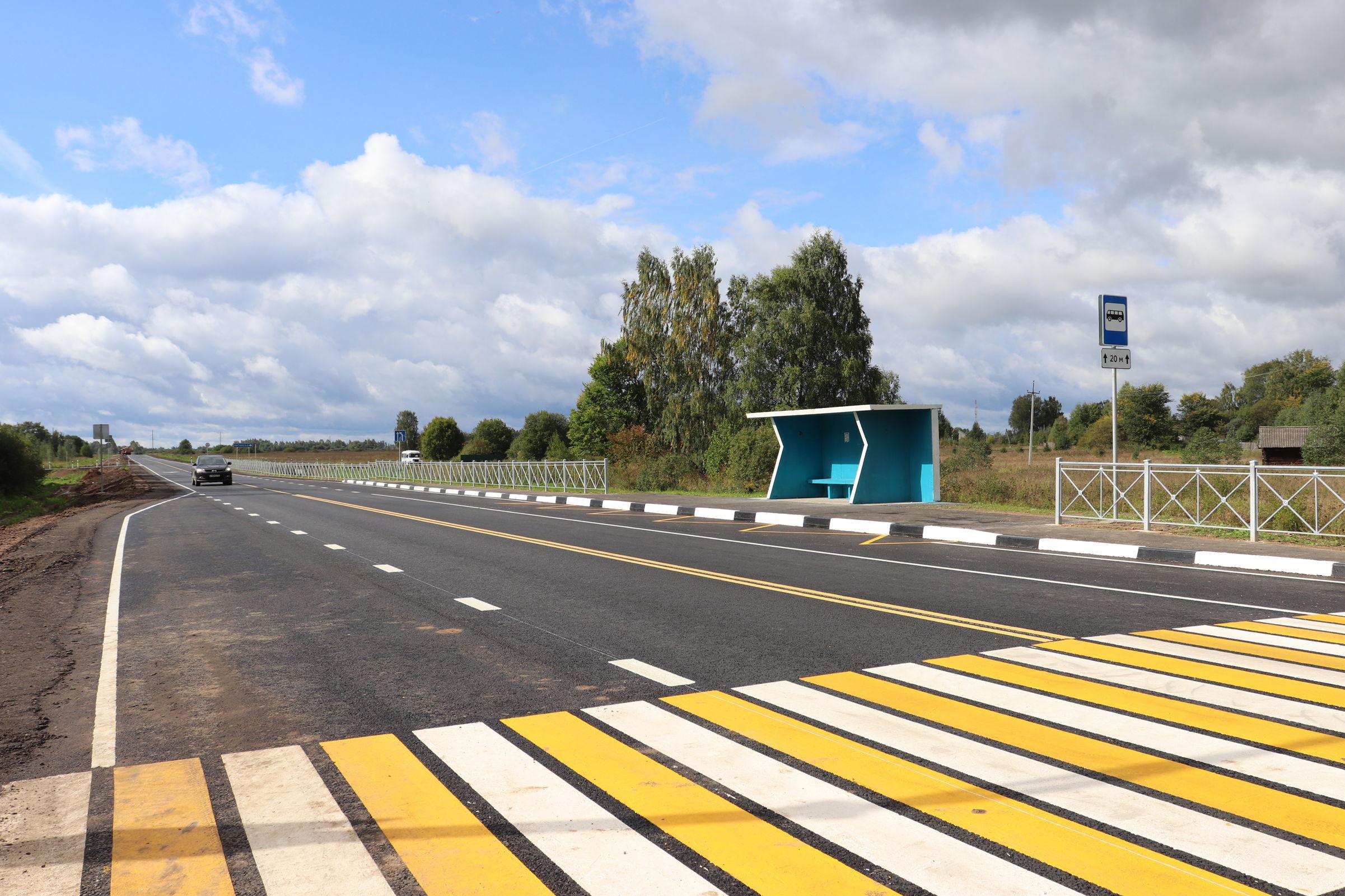 Введены дополнительные остановочные пункты на трех межмуниципальных автобусных маршрутах