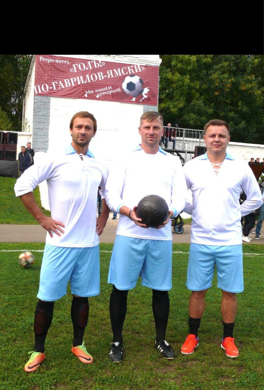 Звезды российского футбола приняли участие в ретроматче в Ярославской области