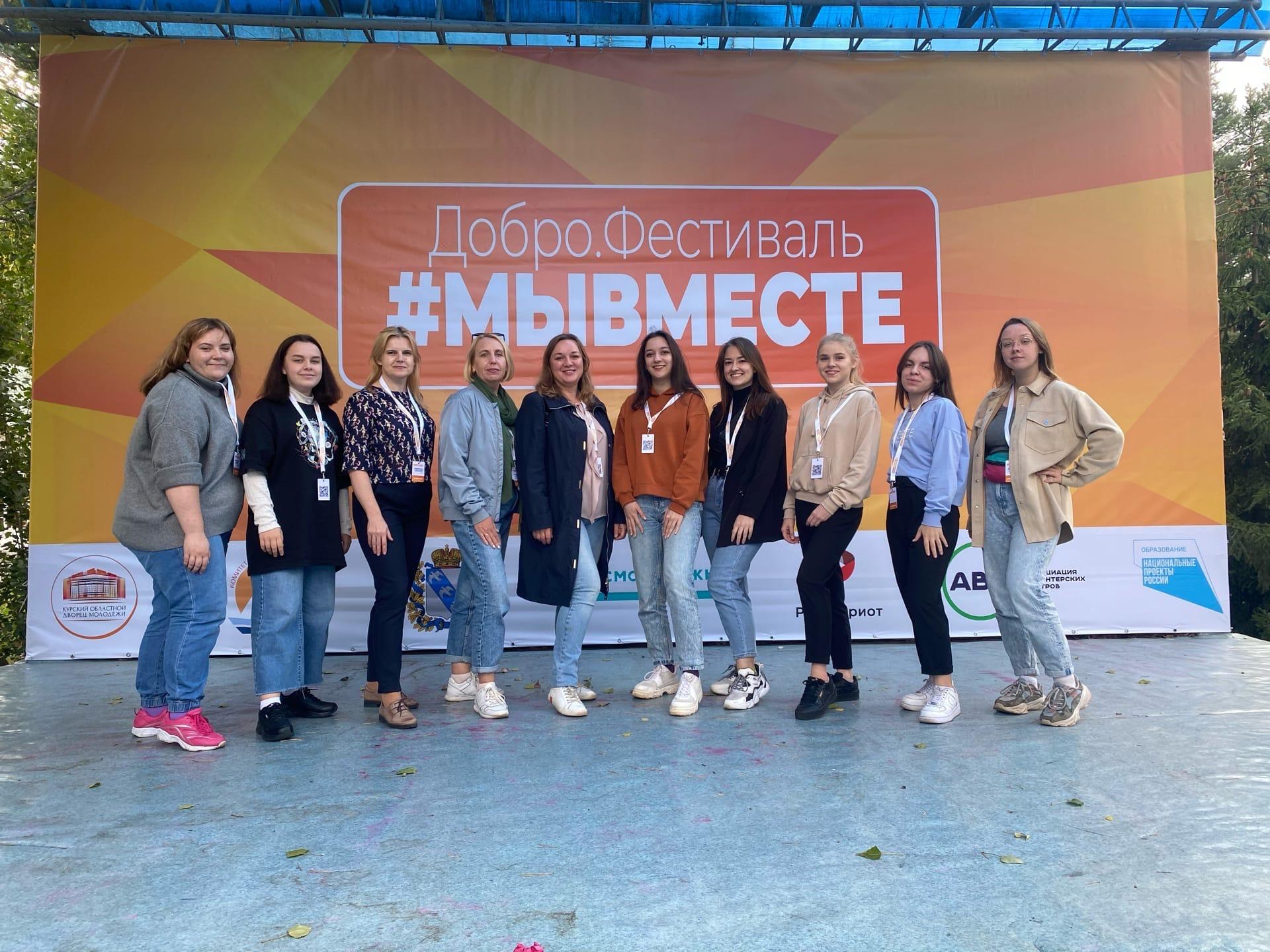 Ярославцы принимают участие в окружном добровольческом форуме