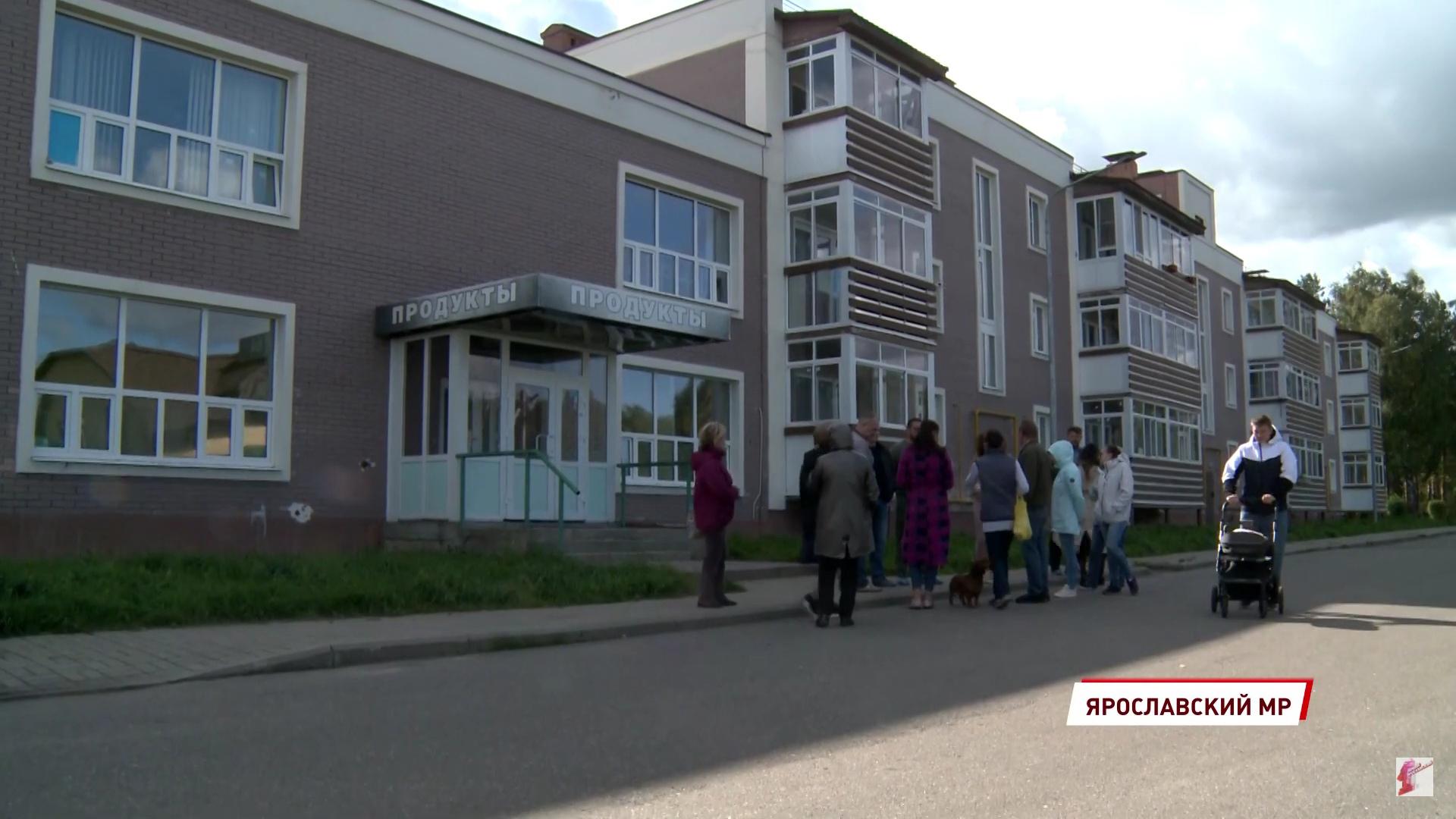 В жилом загородном комплексе под Ярославлем разместили дом престарелых