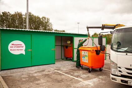 Второй стационарный комплекс раздельного сбора отходов установлен в Ярославле