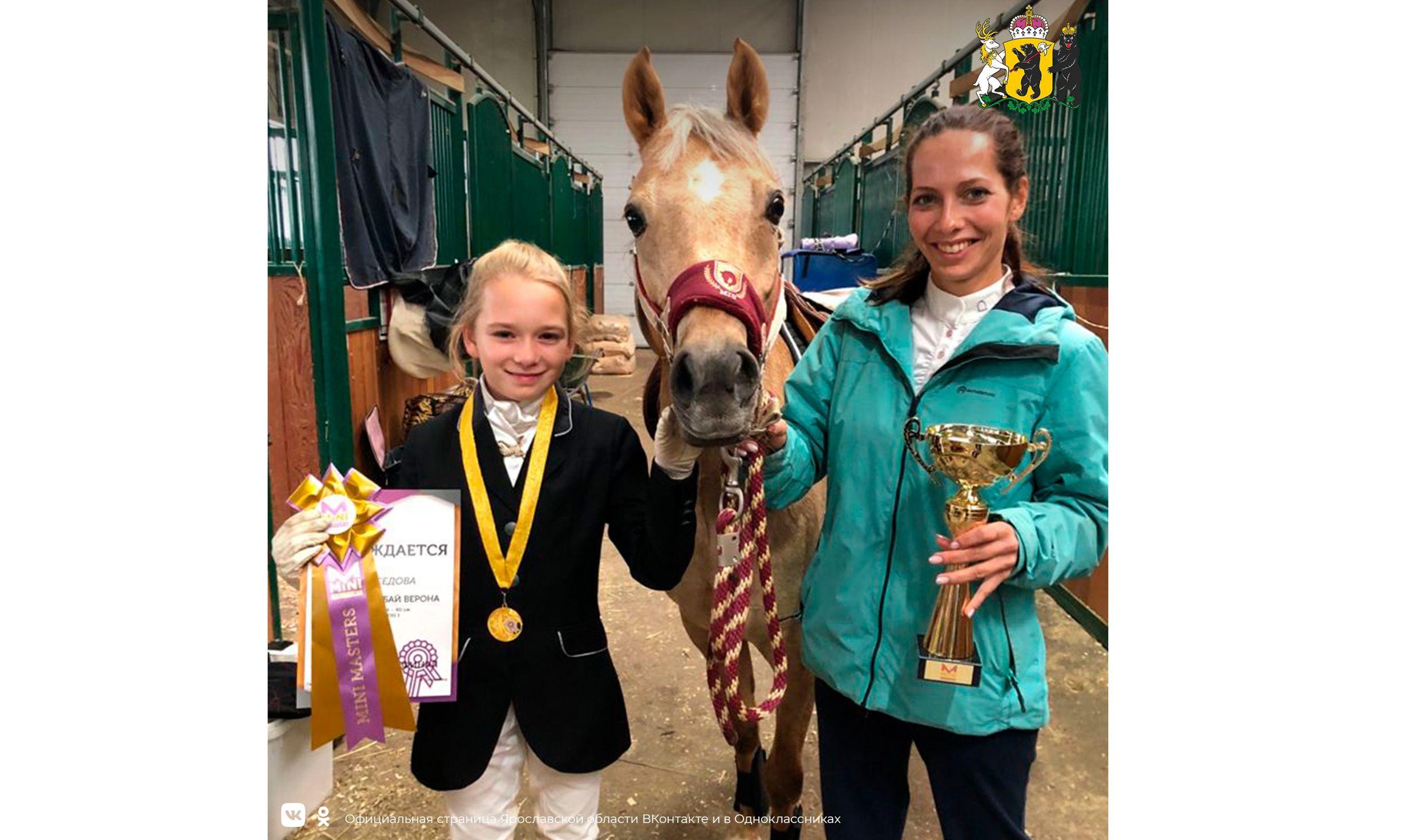 12-летняя ярославна и ее пони победили на всероссийском турнире Mini Masters