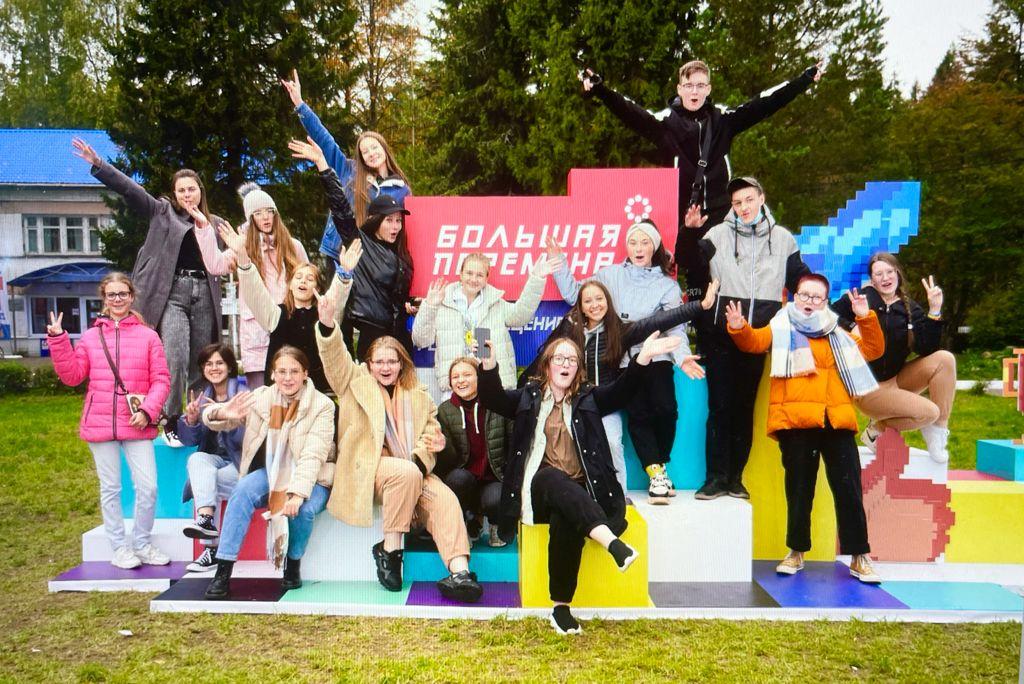 Старшеклассники из 27 регионов принимают участие в ярославском полуфинале конкурса «Большая перемена»