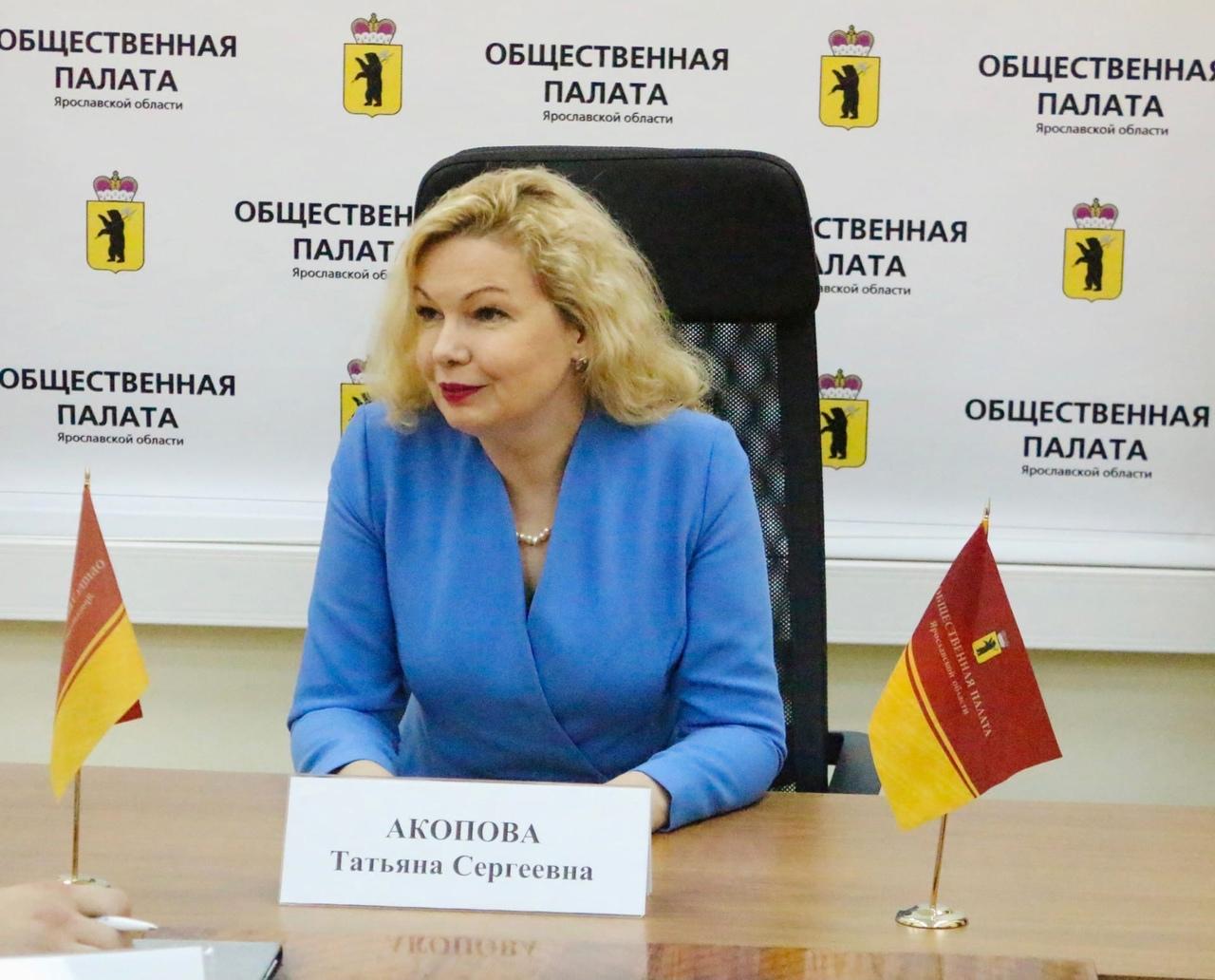 Почти 50 тысяч жителей Ярославской области уже проголосовали дистанционно на выборах в Госдуму