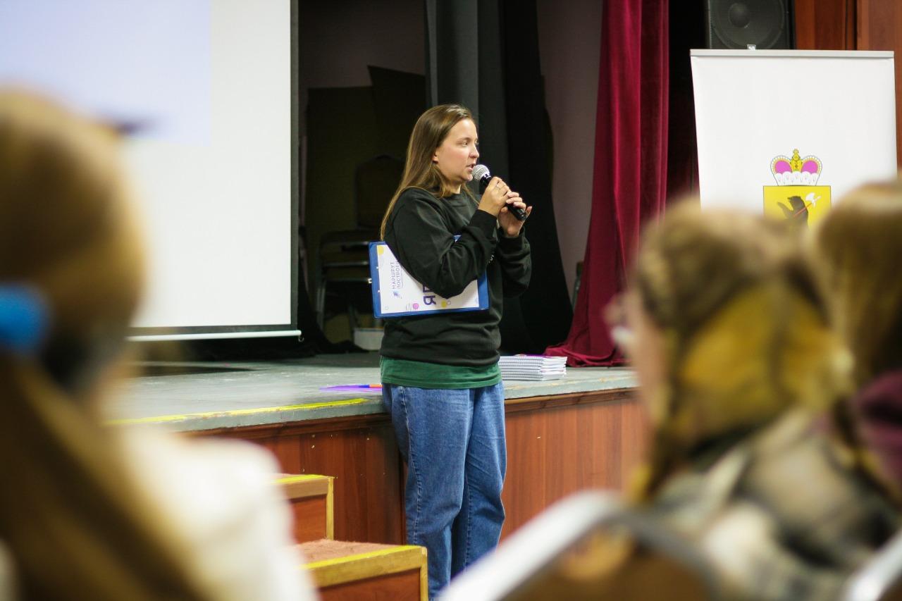 Активисты колледжей и техникумов Ярославской области смогут развить лидерский потенциал во время областной профильной смены