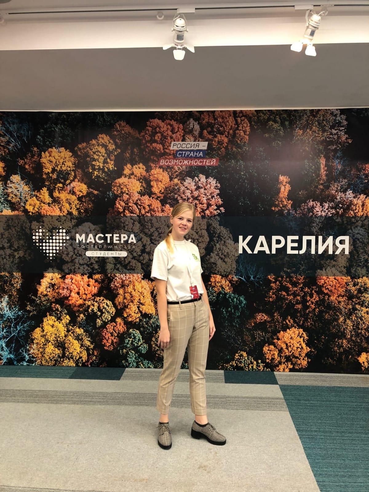 Анна Чухина из Рыбинска представила проект туристического медиаслета для молодежи на Всероссийском конкурсе