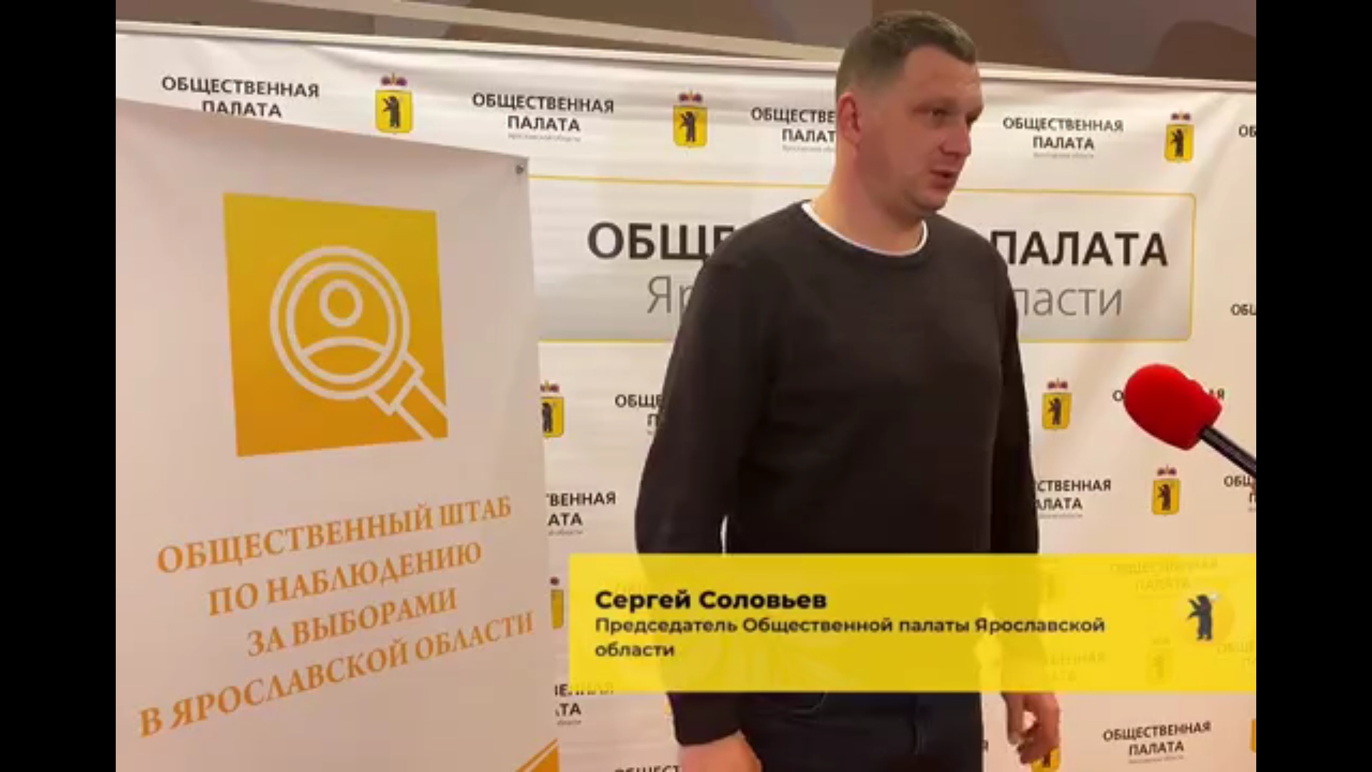 Председатель Общественной палаты о ходе выборов: серьезных нарушений на участках нет
