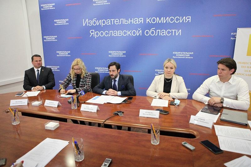 В Ярославской области подвели окончательные итоги голосования, которое проходило 17 – 19 сентября