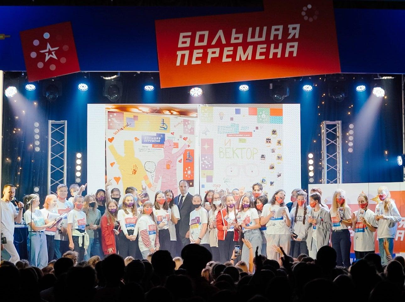 Роман Колесов поучаствовал в торжественном закрытии первой смены «Большой перемены»