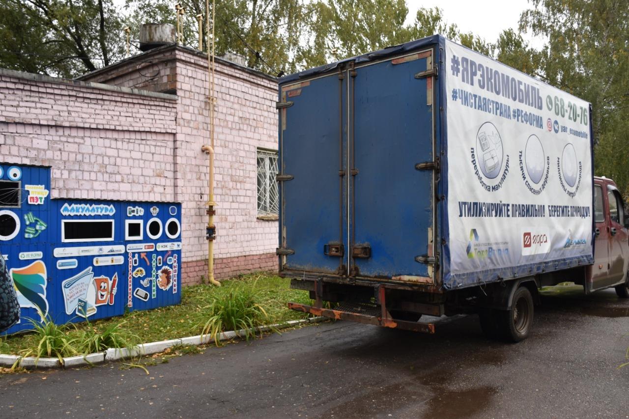 Почти 3 тонны сырья вывезли за время работы экокомплексов в детских садах