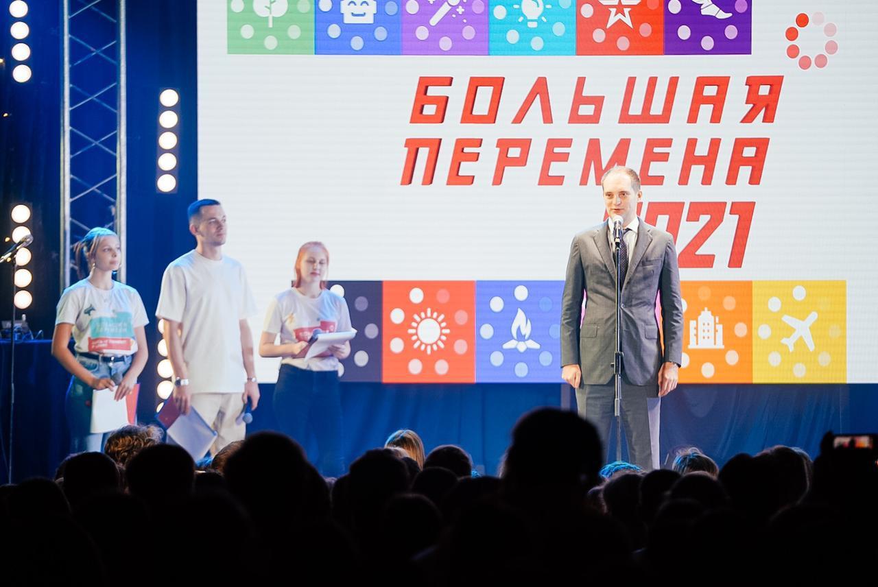 В Ярославле стартует вторая смена полуфинала всероссийского конкурса «Большая перемена» для старшеклассников