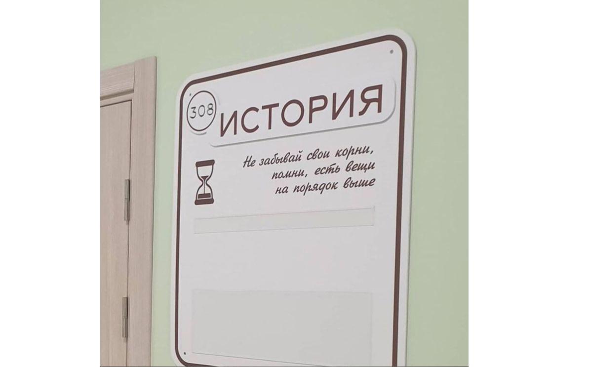«Каста» упомянула ярославскую школу в своем Instagram-аккаунте