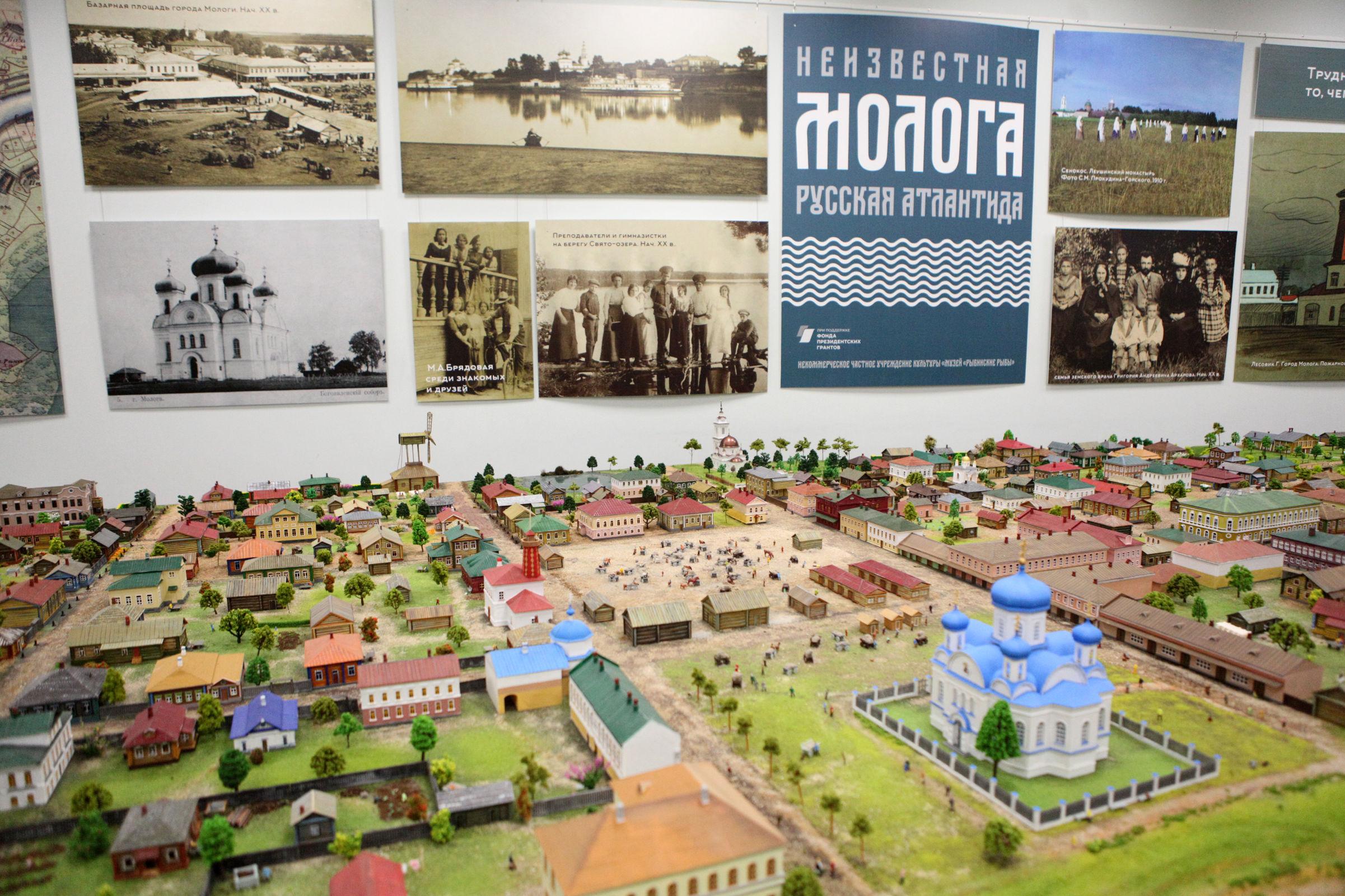 Авторские экскурсии и новые музеи ждут гостей Рыбинска этой осенью