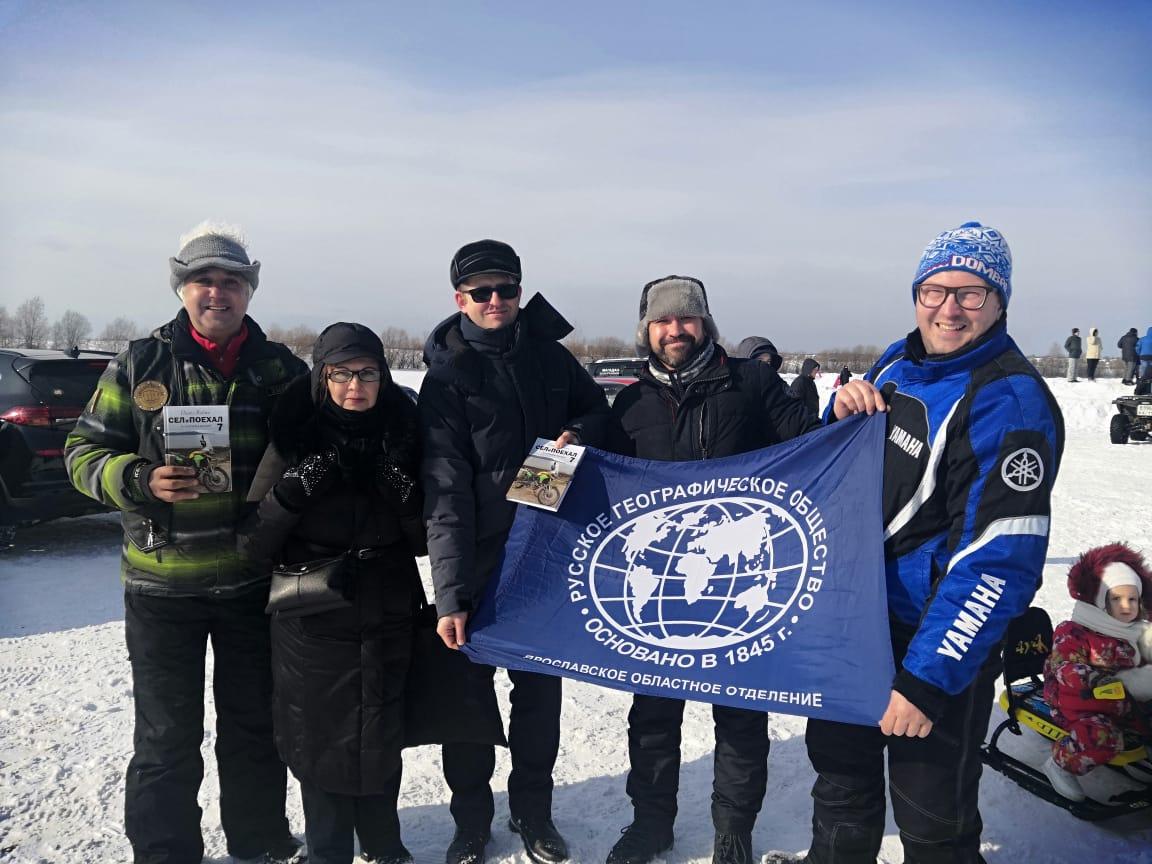 От Аляски до Афганистана: в каких экспедициях участвовали ярославские члены РГО