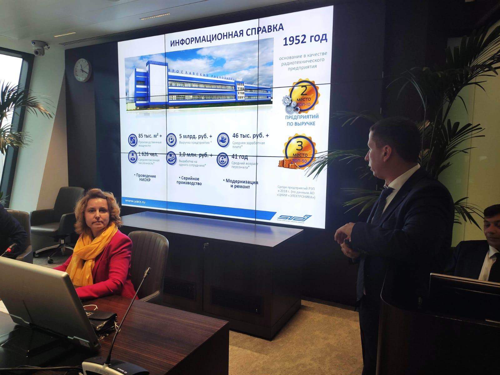 Ярославские предприятия презентовали свои разработки для нефтяной промышленности