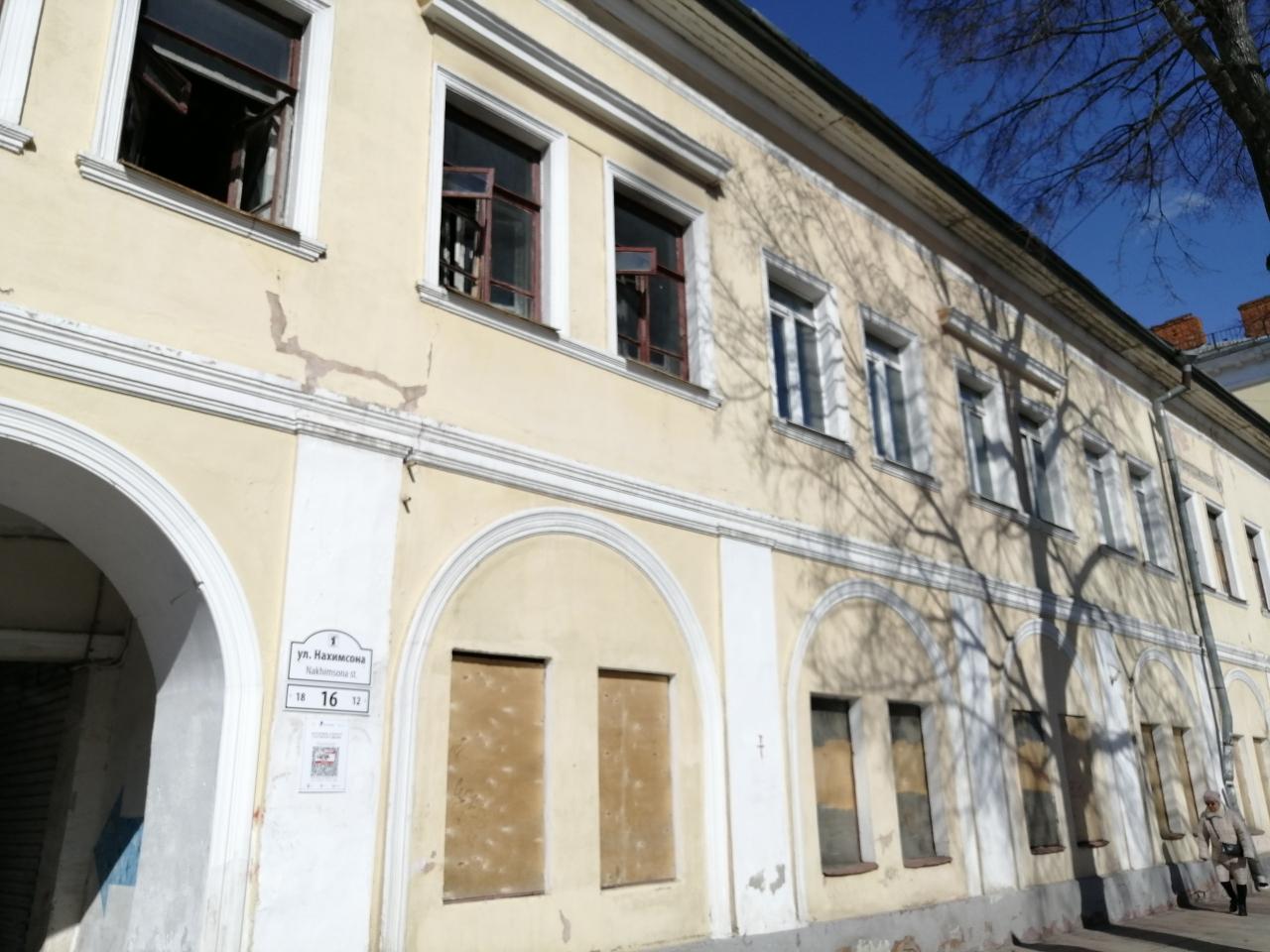 Мэрия Ярославля планирует продать объект культурного наследия в центре города за 23 миллиона
