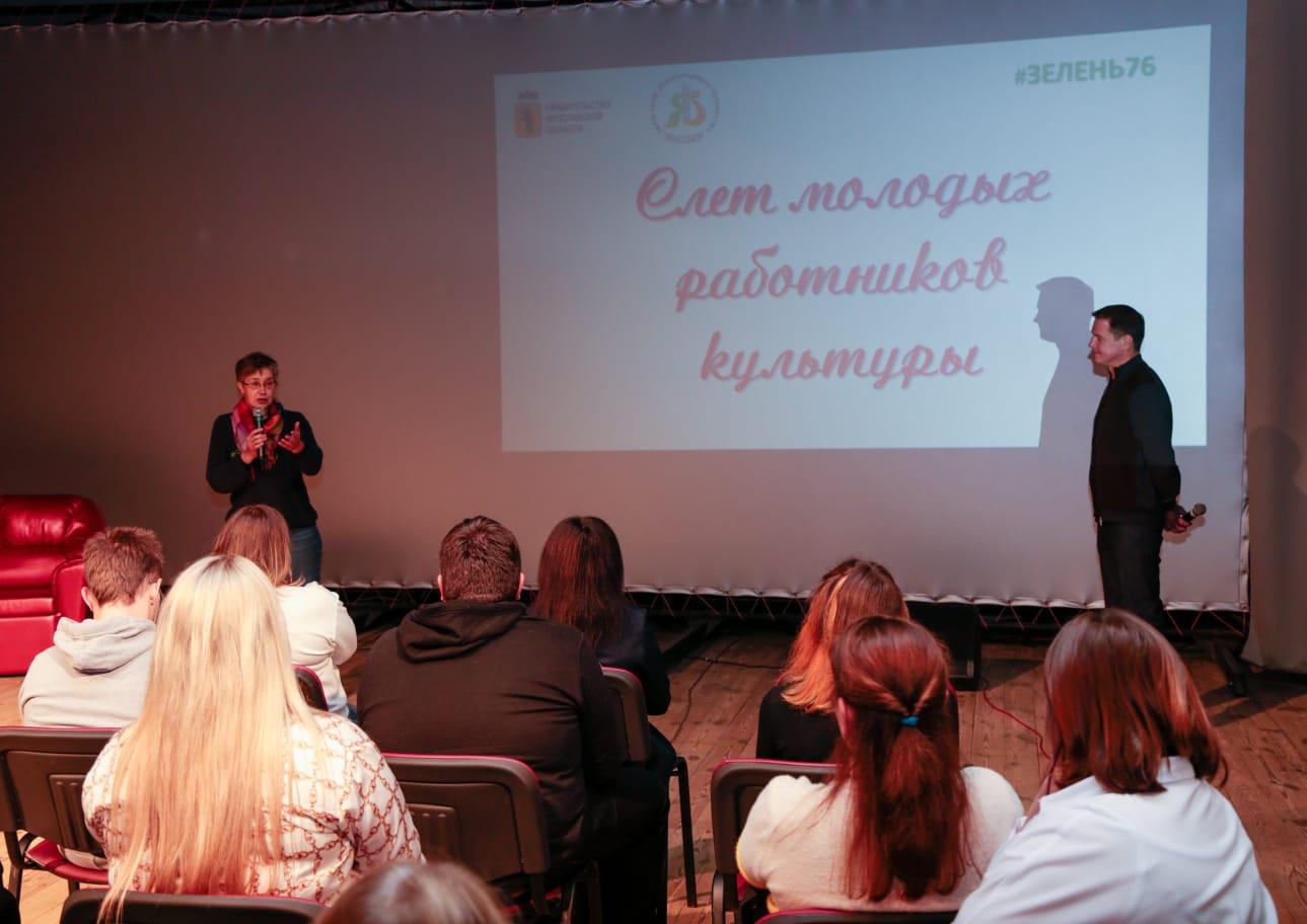 Молодые работники культуры делятся опытом работы по формированию модели современных сельских клубов