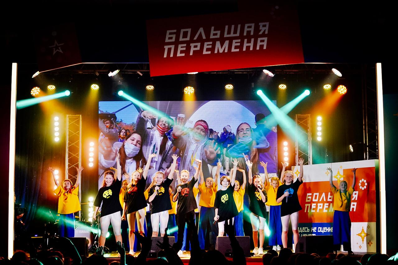 В Ярославле стартовала заключительная смена полуфинала Всероссийского конкурса «Большая перемена» для старшеклассников