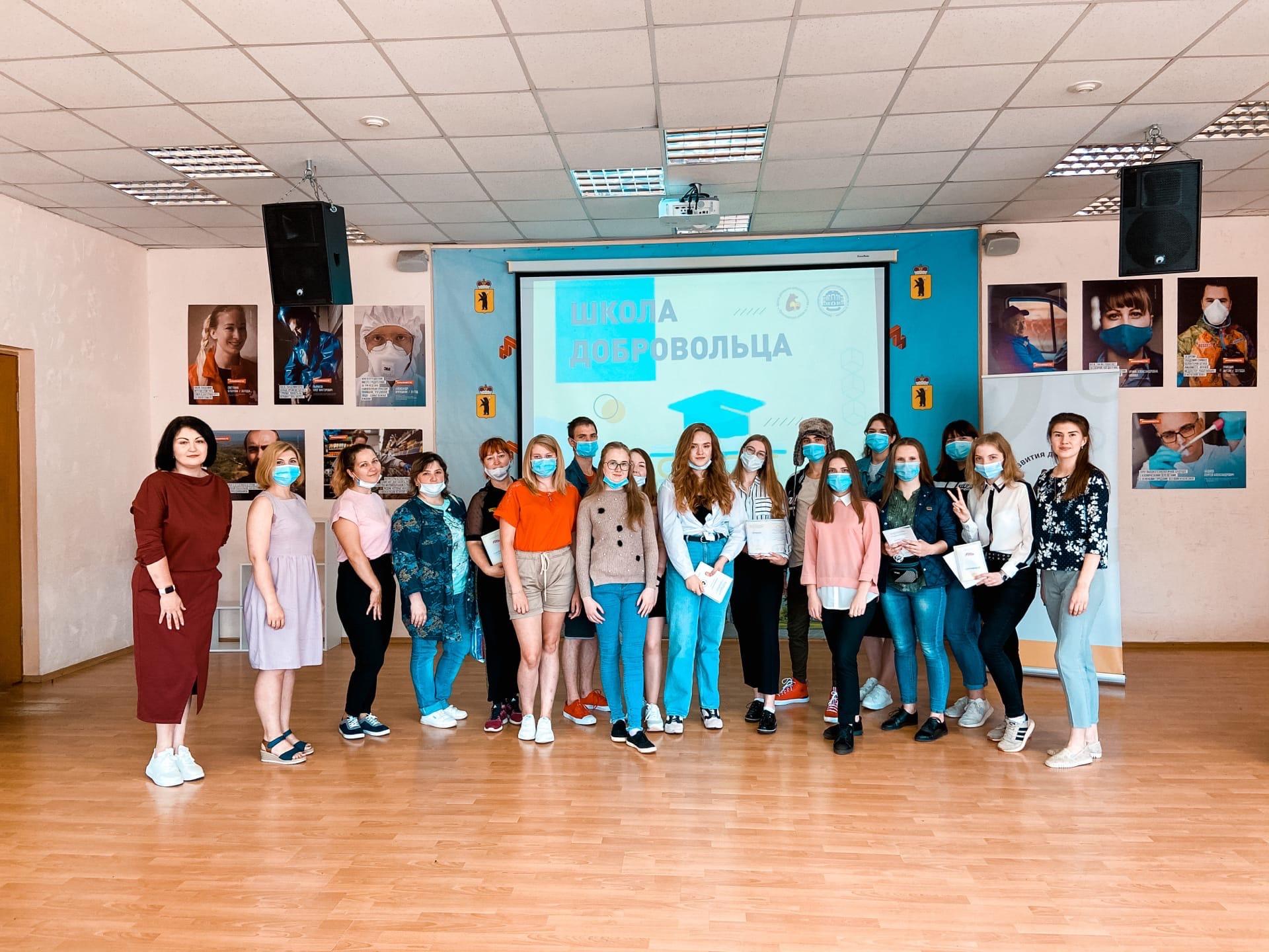 Ярославские добровольцы могут получить гранты на развитие своих инициатив