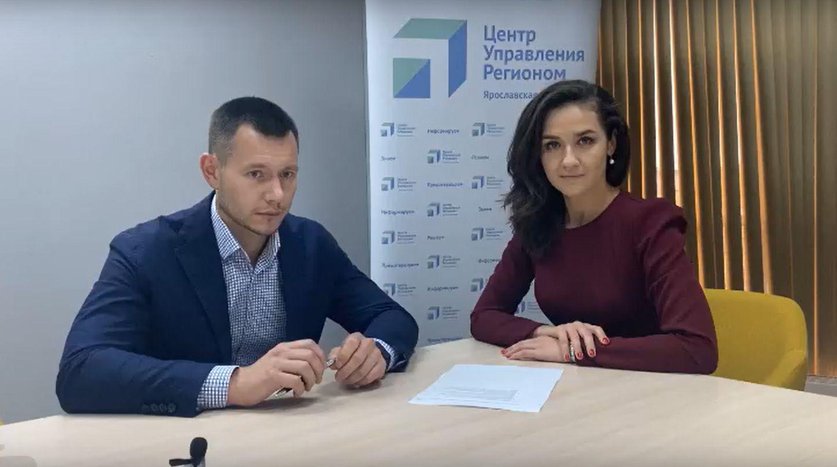 Как подать заявку и кому пожаловаться на качество: ярославцам рассказали о благоустройстве территорий по программе «Решаем вместе!»