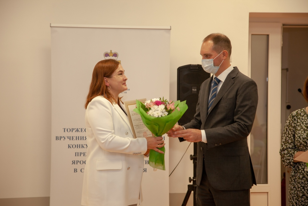 В Ярославле педагоги-новаторы и методисты получили губернаторские премии