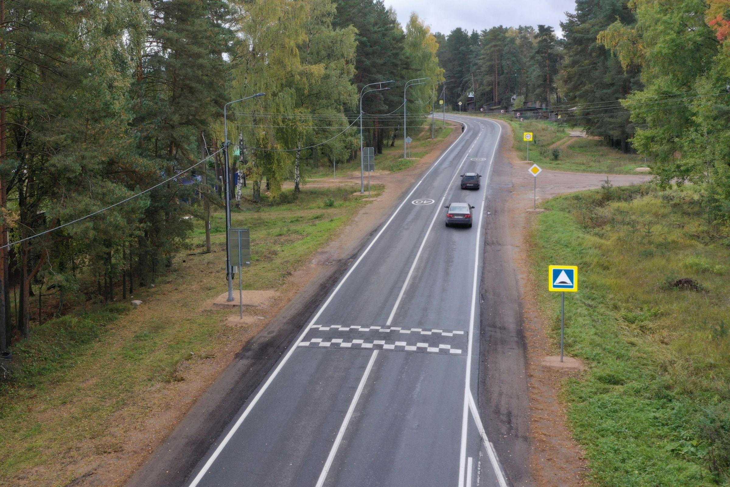 Дорога в поселке Юхоть Мышкинского района Ярославской области стала безопаснее