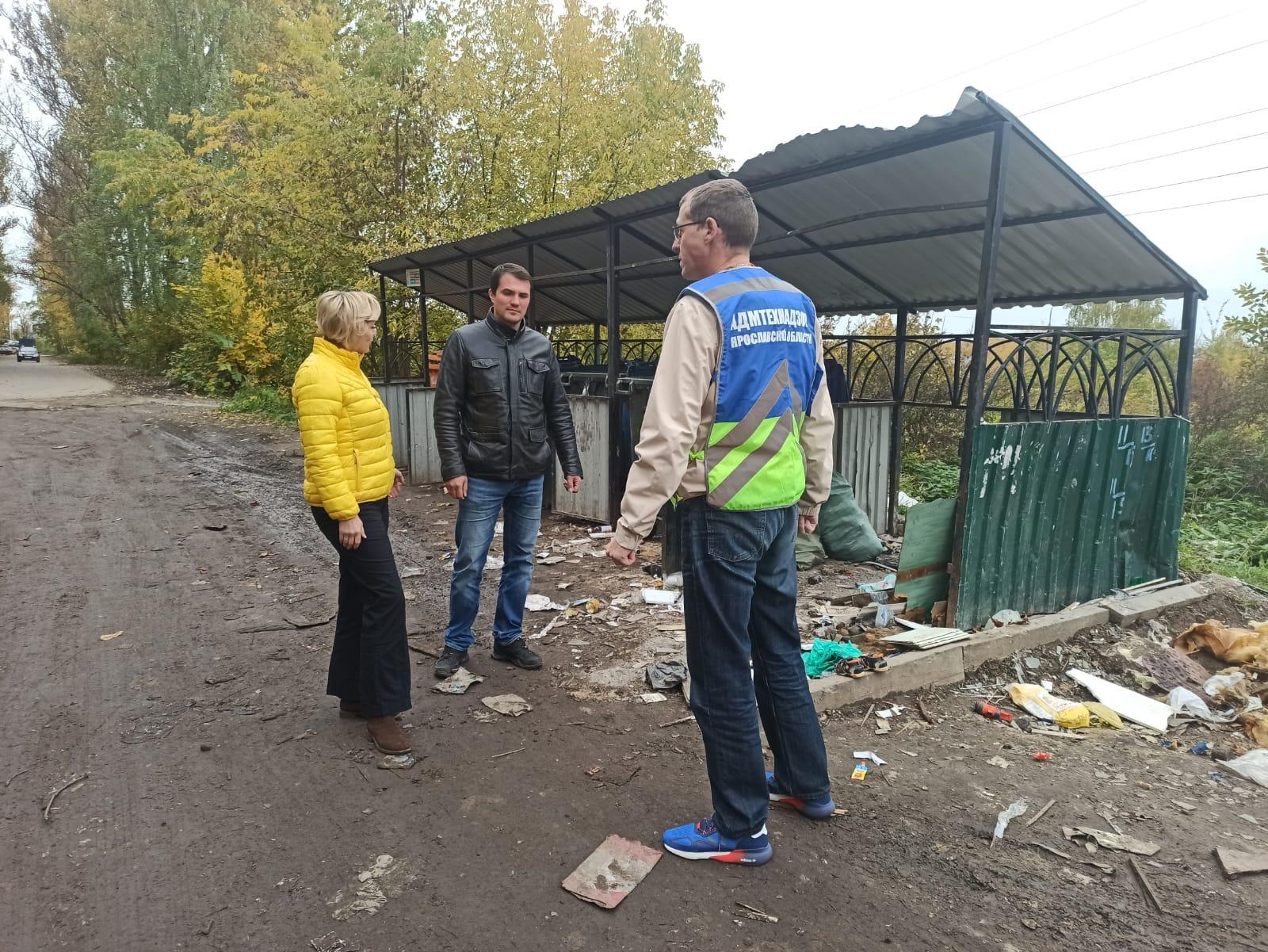 Почти миллион рублей заплатят ответственные за нарушения законодательства в сфере обращения с отходами в Ярославской области