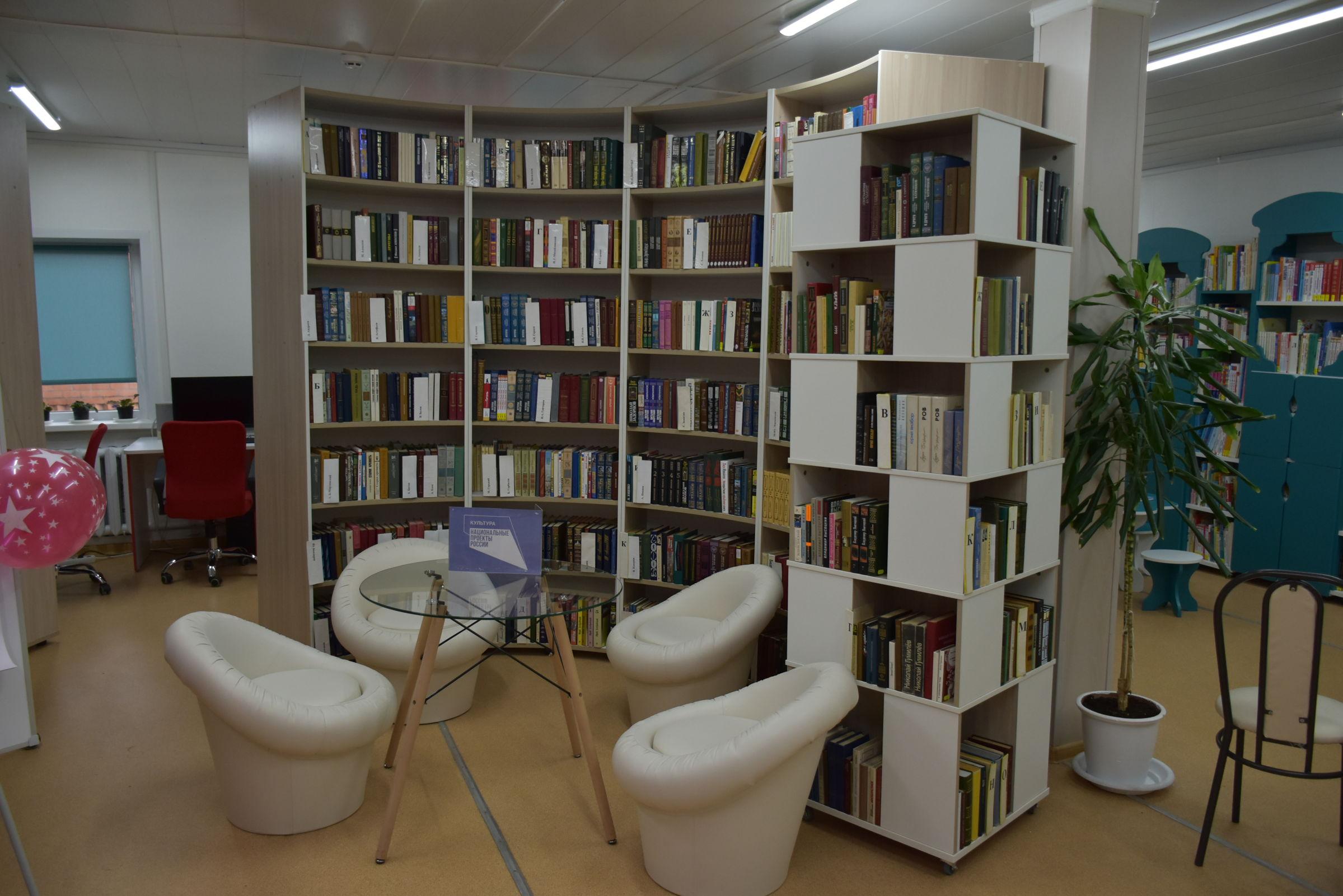 Библиотека нового поколения открылась в Переславле-Залесском