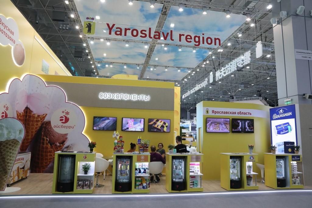 На выставке «Золотая осень» в Ярославской области подписали соглашения о реализации в регионе агропроектов на общую сумму порядка 7 млрд рублей