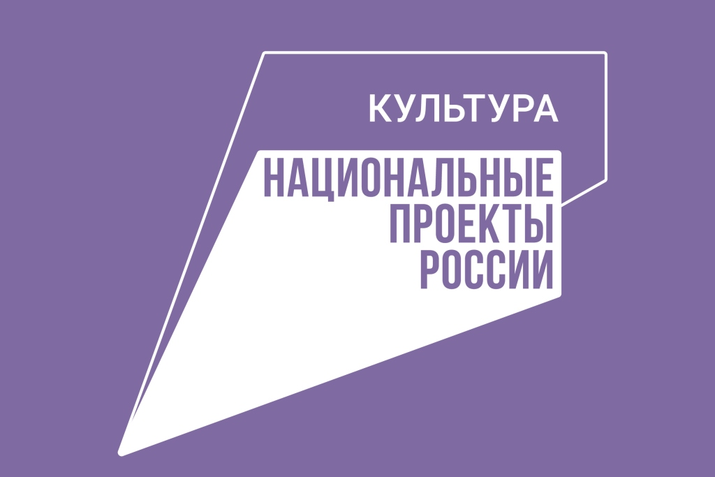 Музыкальная школа в Ярославле получила новые инструменты