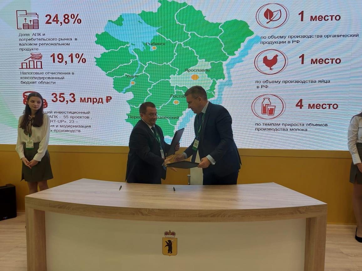 Дмитрий Миронов: более 10 млрд будет инвестировано в Ярославскую область в рамках подписанных на «Золотой осени» соглашений