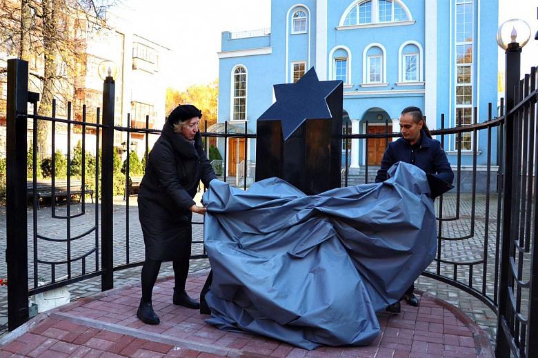 В Ярославле у синагоги открыли памятник участникам Великой Отечественной войны