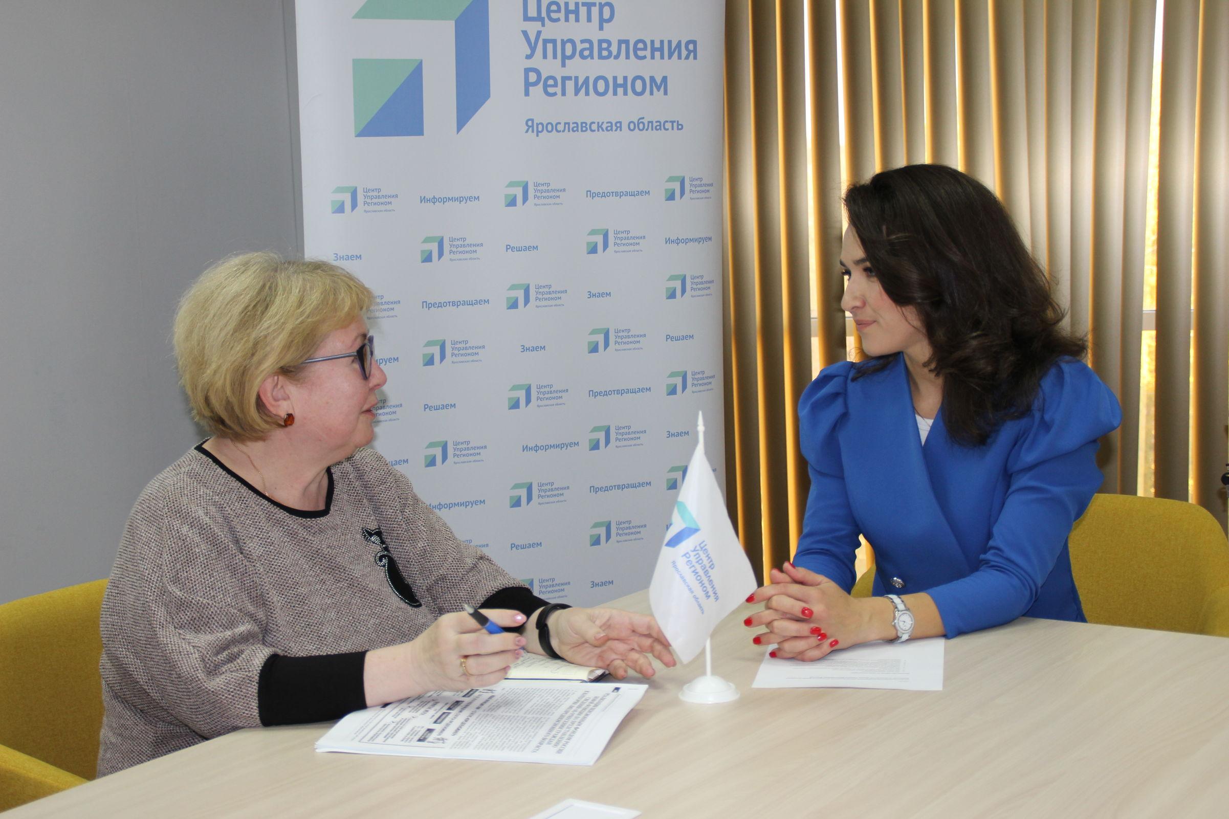 Ярославцам рассказали, что дает статус предпенсионера и как его получить