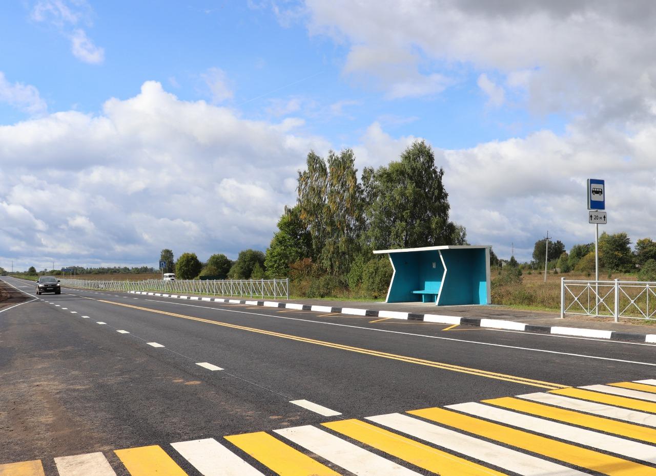 Новую остановку ввели на маршруте Углич – Рыбинск по просьбе жителей Ярославской области
