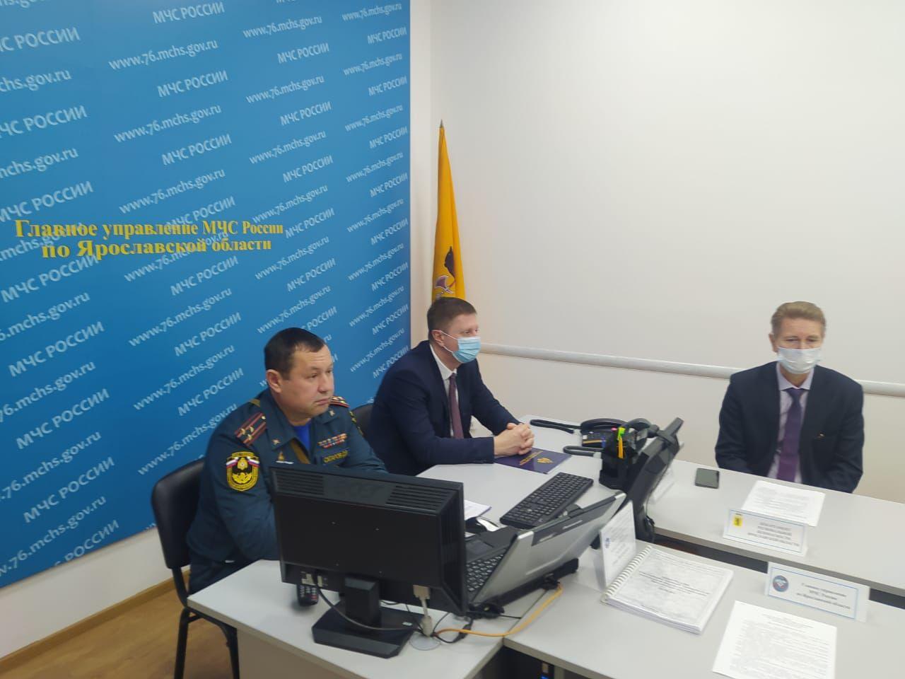В Ярославской области прошла проверка готовности сил и средств гражданской обороны