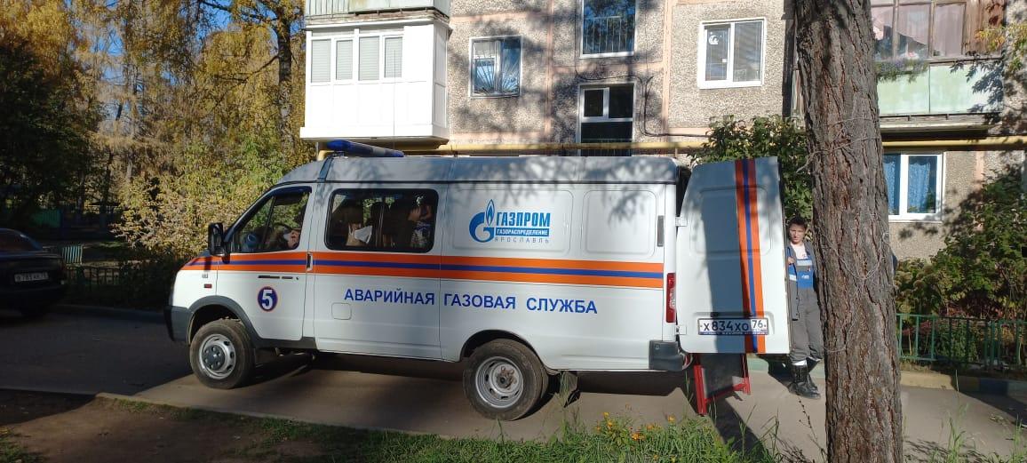 Из-за утечки многоквартирный дом в Ярославле остался без газа